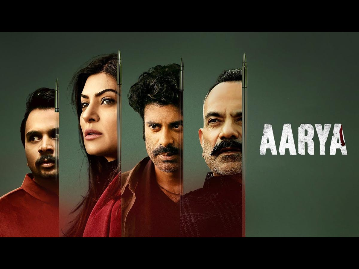 aarya season 2