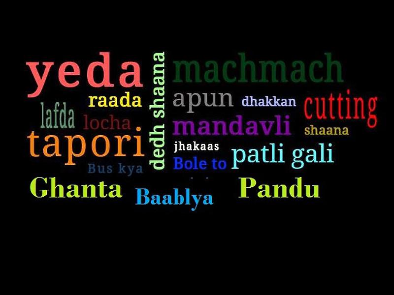 mumbai language